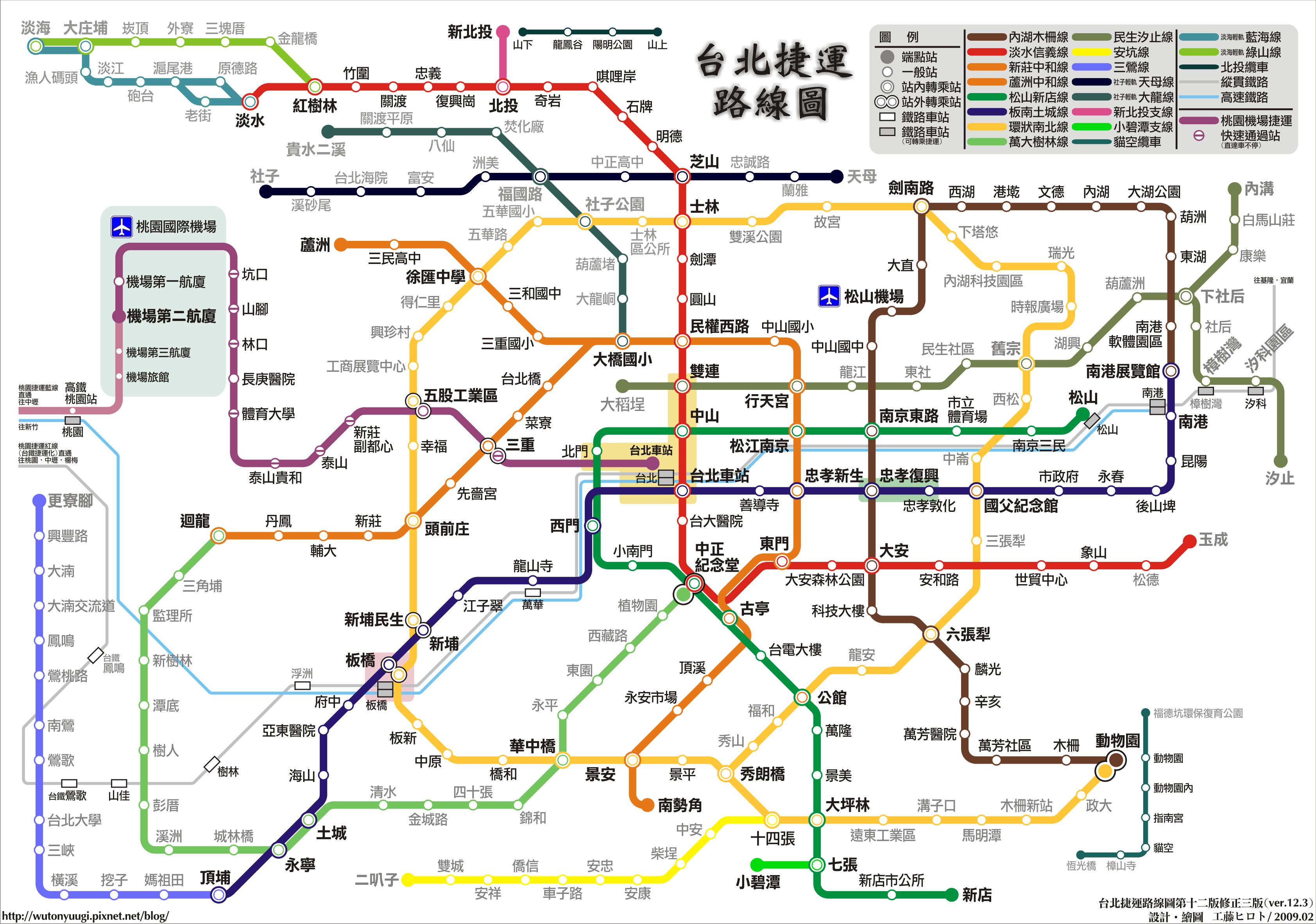 日本 日本地図 pdf : Taipei MRT Map