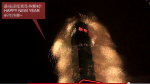2012 taipei firework (46)