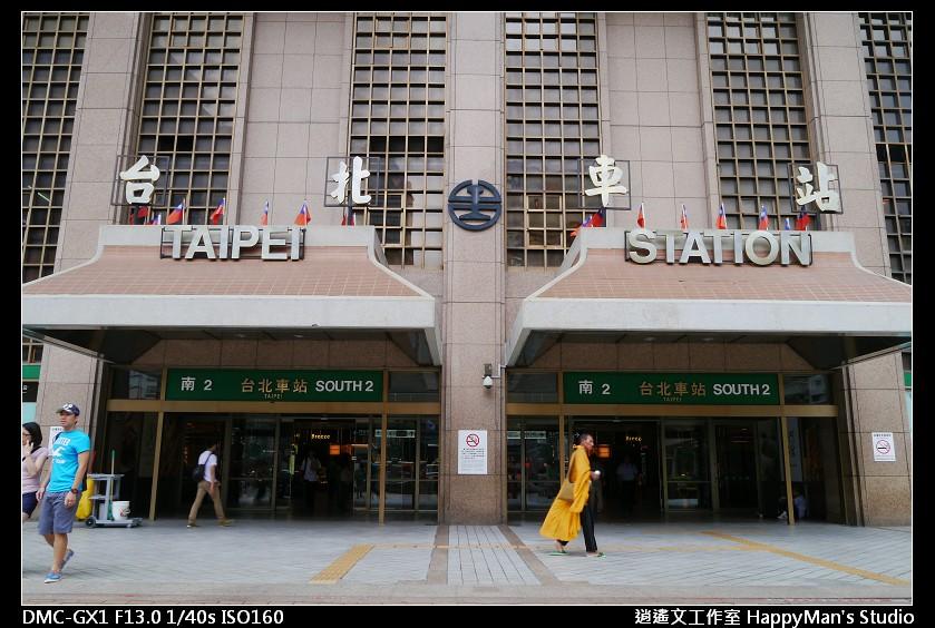 台北車站平面圖 (Taipei Main Station Plan) (1/4)