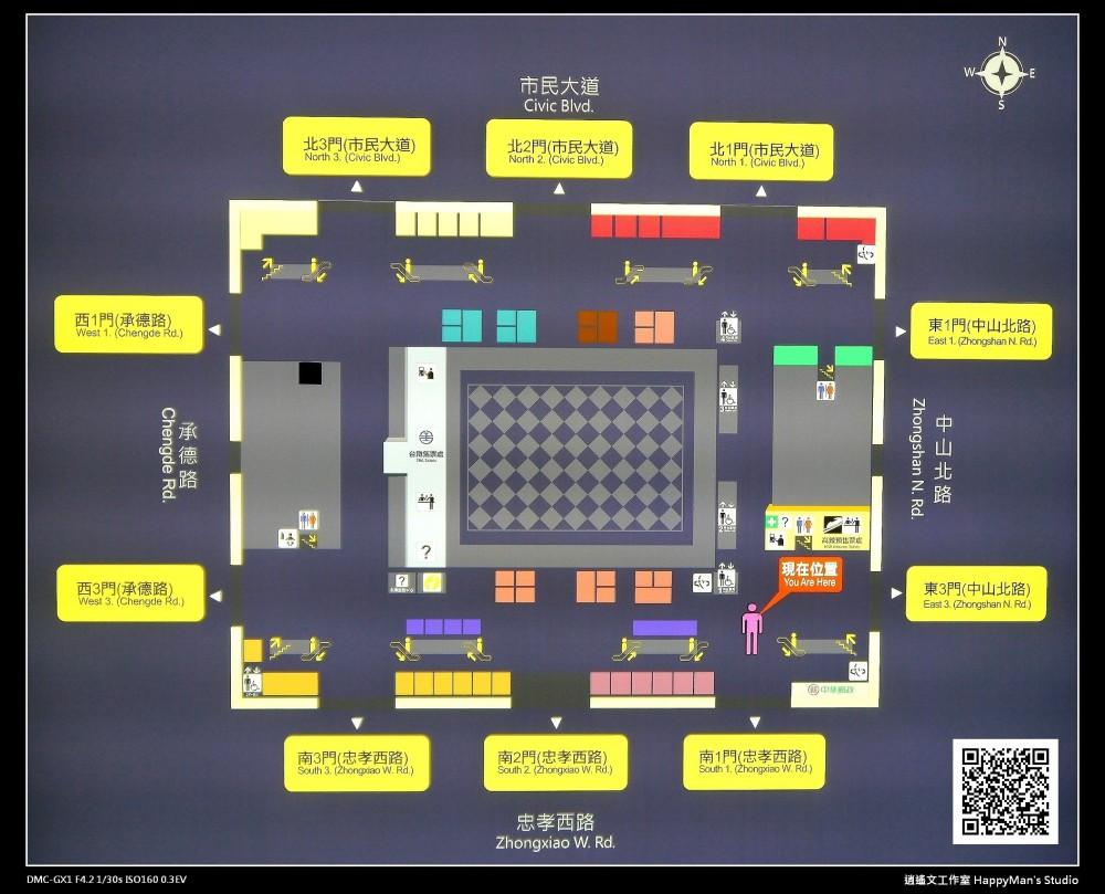 台北車站平面圖 (Taipei Main Station Plan) (2/4)