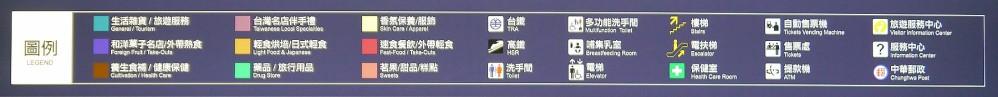 台北車站平面圖 (Taipei Main Station Plan) (3/4)