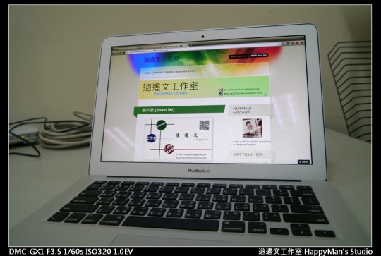 MacBook Air 開箱