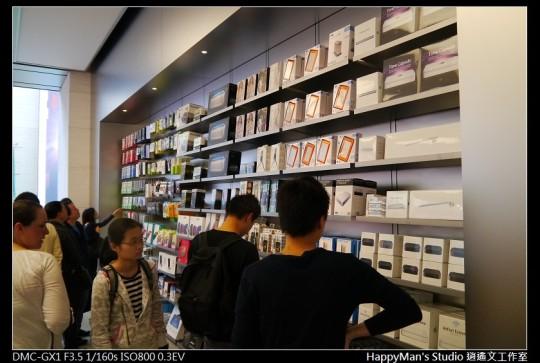 蘋果店 Apple Store (11)