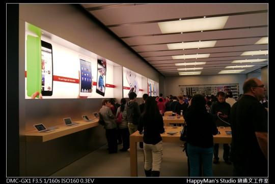 蘋果店 Apple Store (12)