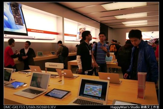 蘋果店 Apple Store (2)