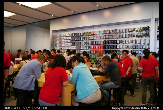 蘋果店 Apple Store (20)
