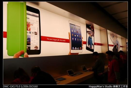 蘋果店 Apple Store (25)