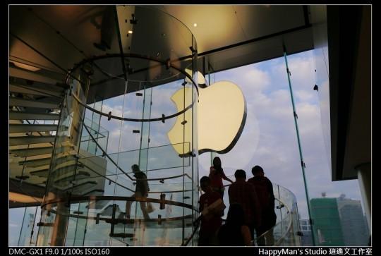 蘋果店 Apple Store (28)