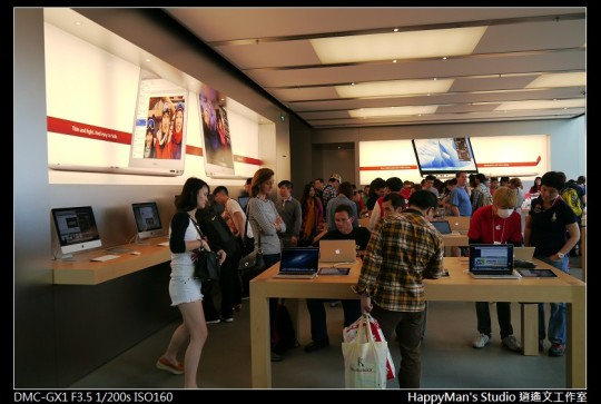 蘋果店 Apple Store (29)