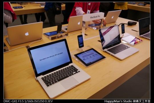 蘋果店 Apple Store (3)