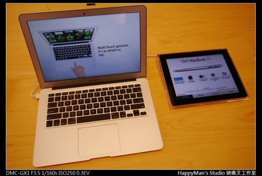 蘋果店 Apple Store (4)