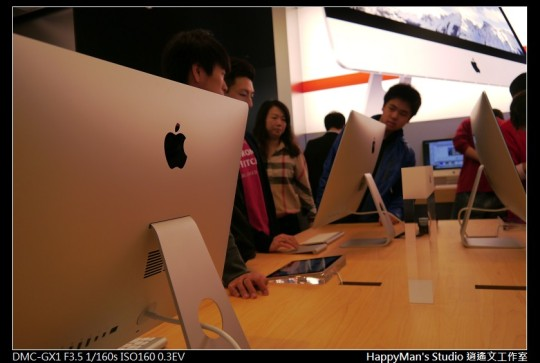 蘋果店 Apple Store (5)