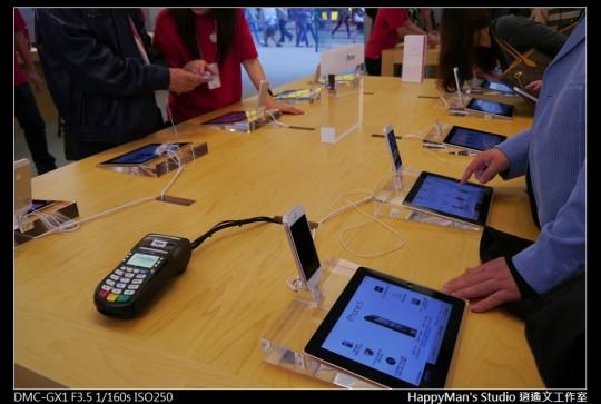 蘋果店 Apple Store (7)