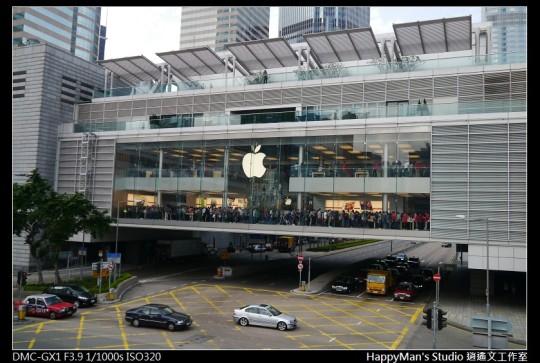 香港蘋果店 Apple Store (1)