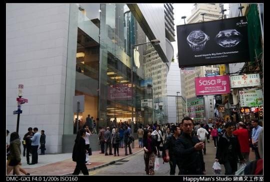 香港蘋果店 Apple Store (2)