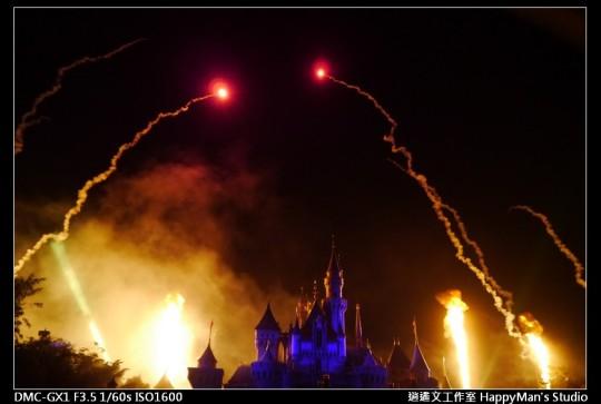 香港迪士尼煙火 (11)