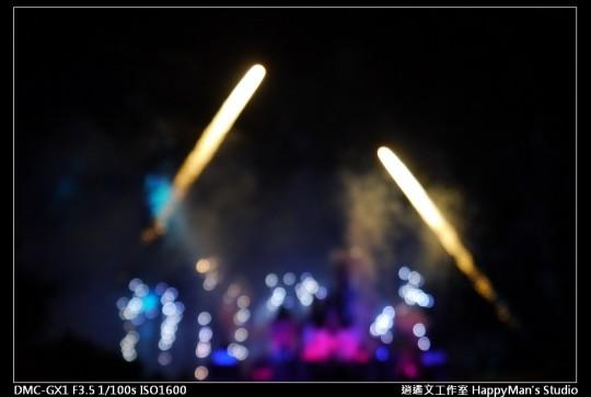 香港迪士尼煙火 (7)