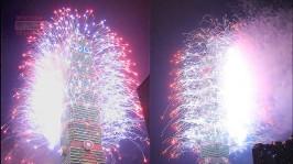 2013 101 跨年煙火 taiwan taipei 101 fireworks show (34)