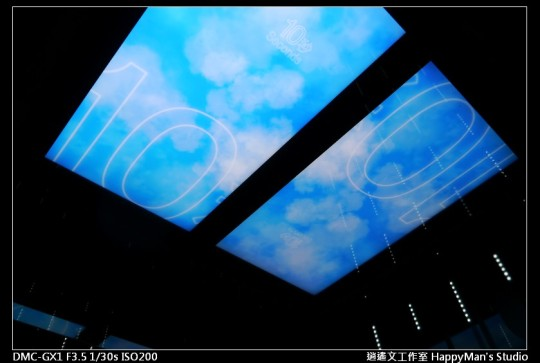 天際100 Sky100 (4)