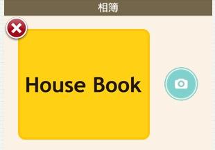 housebook uiimageview round corner
