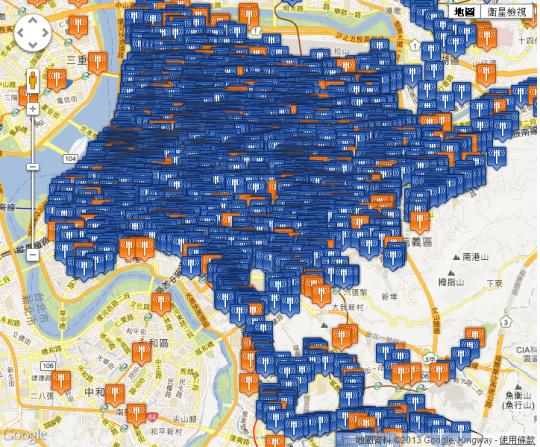 Taipei Free WiFi (1)