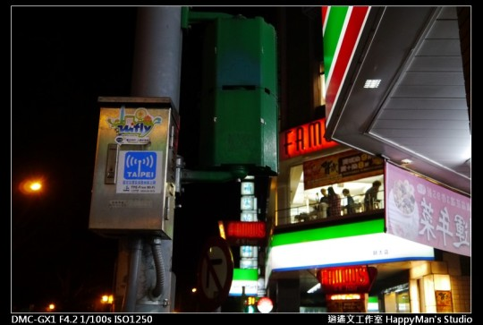 Taipei Free WiFi (2)