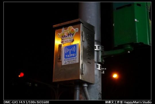 Taipei Free WiFi (3)