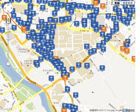 Taipei Free WiFi