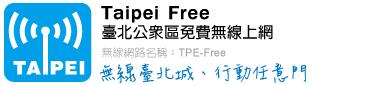 Taipei FreeWiFi