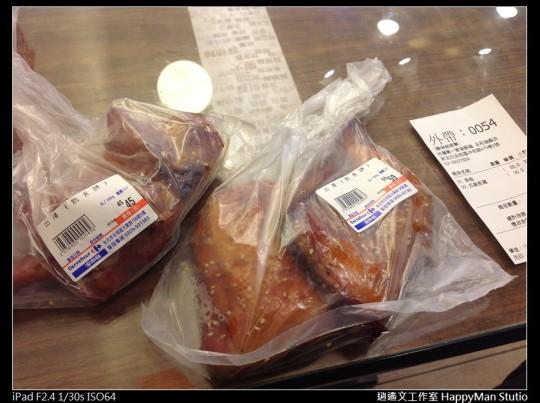 台灣第一家鹽酥雞 (5)
