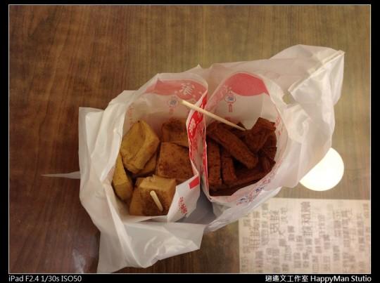 台灣第一家鹽酥雞 (7)