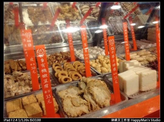 台灣第一家鹽酥雞 (9)