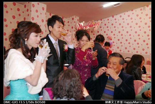 振晁表哥喜宴 (23)