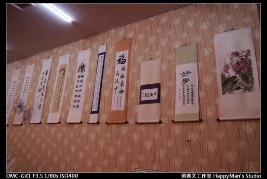 振晁表哥喜宴 (26)