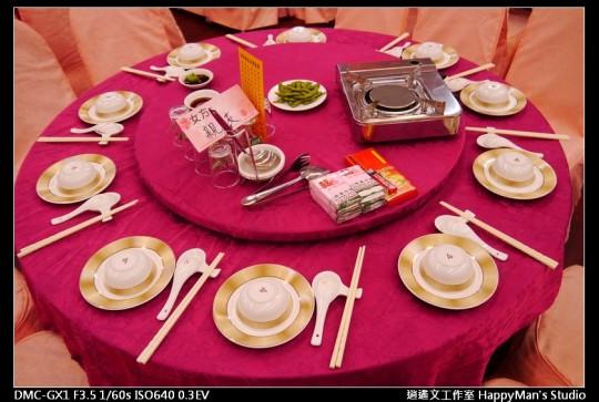 振晁表哥喜宴 (3)