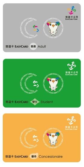 晶片悠遊卡 easycard