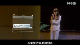 犀利人妻-幸福男不難 (31)