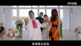犀利人妻-幸福男不難 (75)