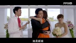 犀利人妻-幸福男不難 (85)