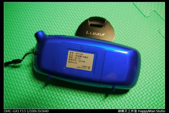 MP3多媒體喇叭 DeeJay (4)