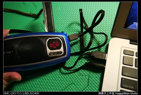 MP3多媒體喇叭 DeeJay (9)