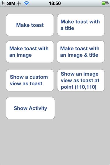 ToastView0