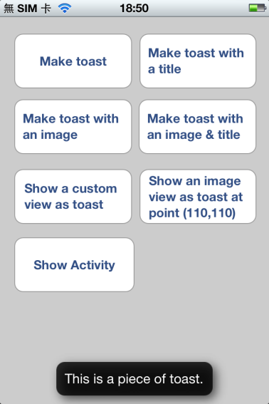 ToastView1