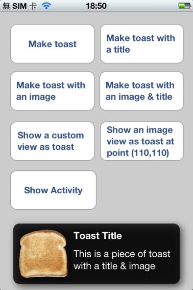ToastView4