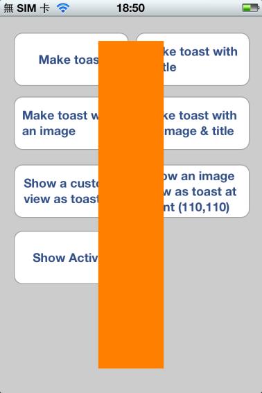 ToastView5