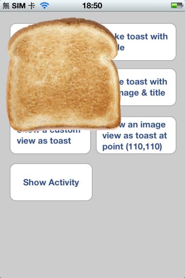 ToastView6