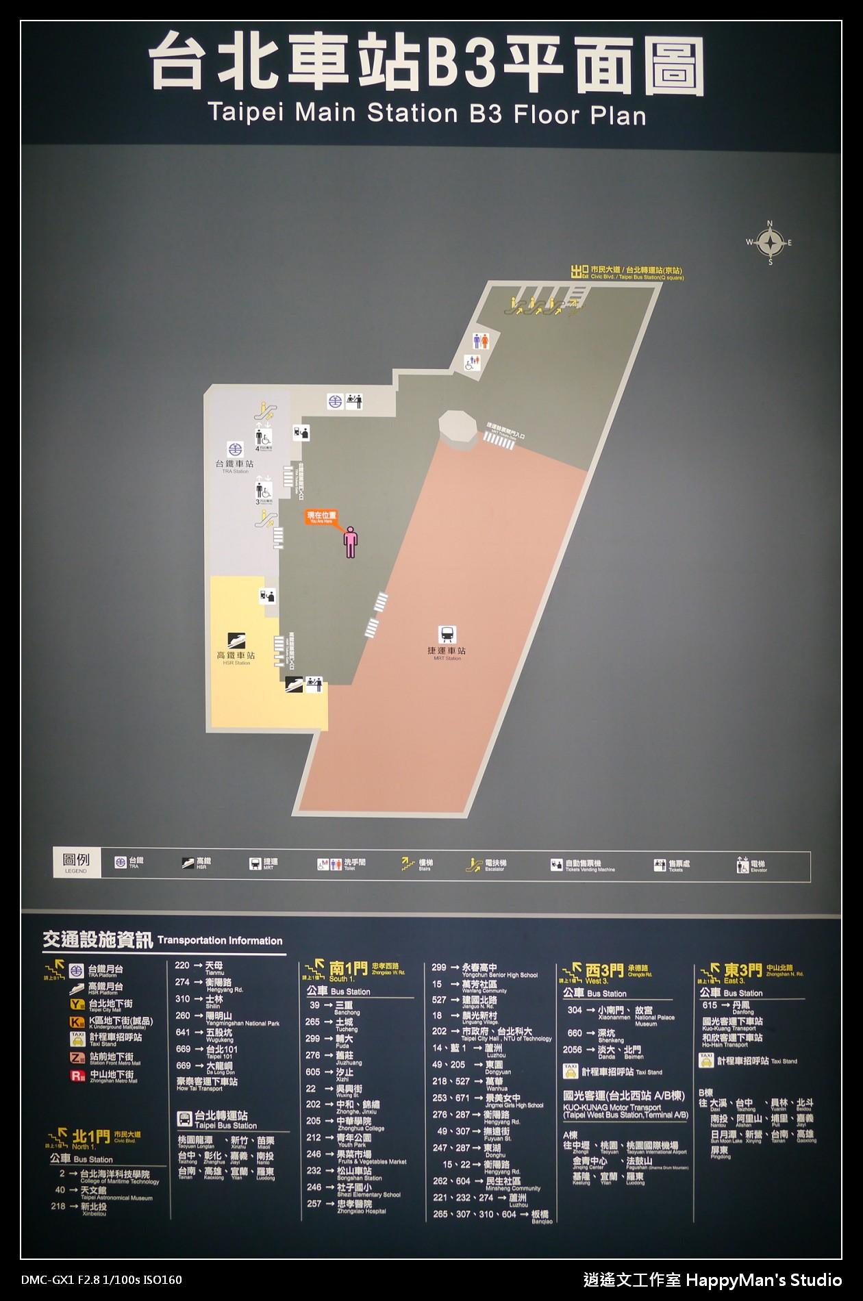 台北車站B3平面圖 (Taipei Main Station B3 Plan)