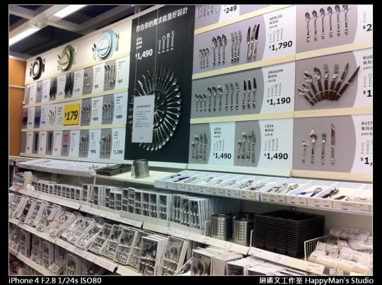 新莊宜家 IKEA (10)