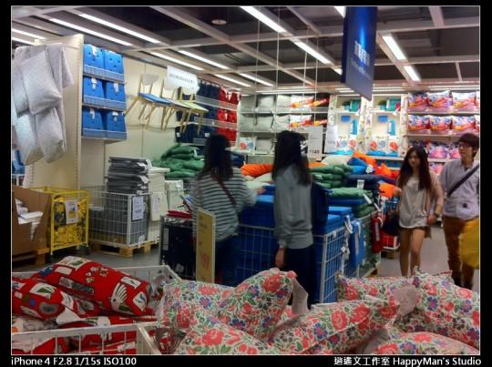 新莊宜家 IKEA (12)