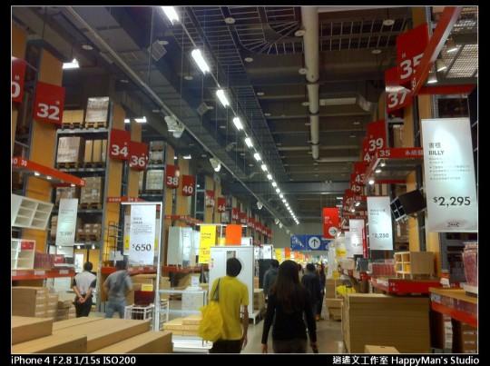 新莊宜家 IKEA (19)